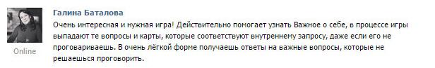 secr-otz-5